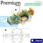 Uno Premium Series Configuration A 2