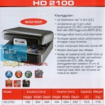 Brankas Sentry HD 2100