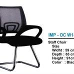 kursi-kantor-importa-imp-oc w1-1