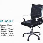 kursi-kantor-importa-imp-oc101