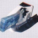 Mesin Penghitung Uang Daiko DP-V 30